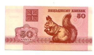 Bielorussia-Belarus-50-kapeek-1992-FDS-UNC-pick-1-lotto-3367
