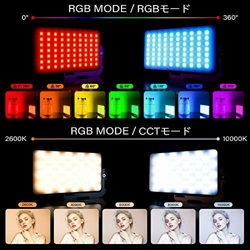 IVISII G2 Pocket RGB Video Light,12W Built-in 4300mAh Rechargeable Battery