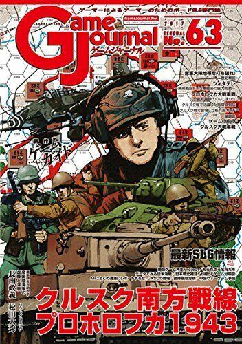 Game journal No. 63 Kursk Southern Front-PurohGoldfuka 1943