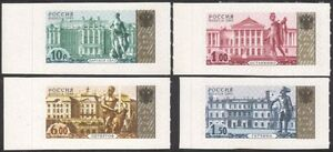 Russia-2003-Palaces-Parks-Statues-Buildings-Architecture-Heritage-4v-set-n44495