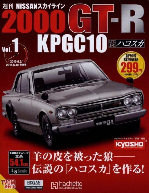 Model Weekly Nissan Skyline 2000 Gt-r Kpgc10 #1 Hachette 1/8 Kyosho Hakosuka