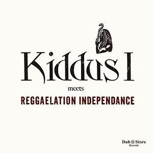 Kiddus-I-amp-Reggaelat-Kiddus-I-Meets-Reggaelation-Independance-New-CD