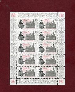 BRD - Nr 1773   Kleinbogen ** KW 16,-- €  ( KB01 )