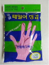 (in USA) (1 Pair) Magic Korean Body-Scrub Gloves by Jung-Jun Industry 정준산업 때르메스