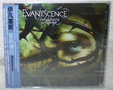 Evanescence Anywhere But Home Taiwan CD w/OBI