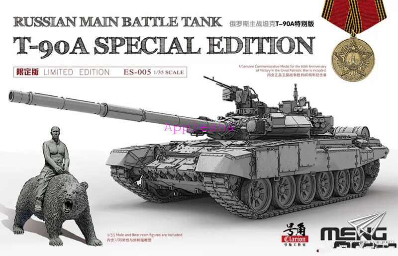 Meng ES-005 Model 1 35 T-90A Special Edition Russian Main Battle Tank Limited