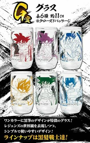 ichiban kuji G Dragon Ball Rising Fighters with LEGENDS glass all 6 set 11cm