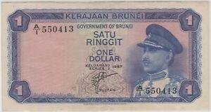 Mazuma *F811 Brunei 1967 $1 A/1 550413 1st Prefix GEF