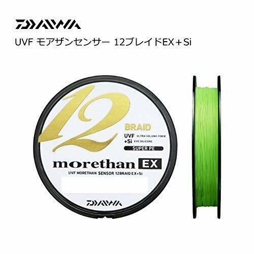 Daiwa morethan 12 Trenza de ex + si 200m 16lb  0.8 verde lima Pe línea 263108