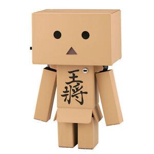 Shogi-Danbo-Danboard-mini-Figure-King-Yotsuba-amp-Japan