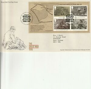 2016 GREAT WAR MS   FDC  FIRST DAY COVER   SUPERB