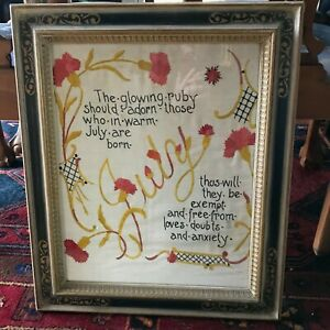 Vintage Picture Embroidered Crewel JULY English Proverb Glowing Ruby ShouldAdorn