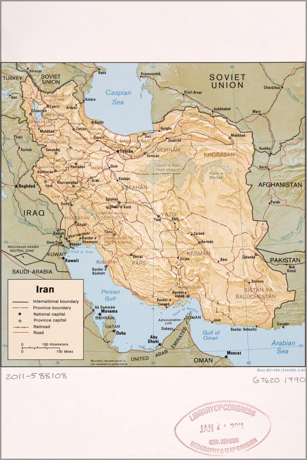Poster, Many Größes; Cia Map Of Iran 1990