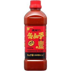 how to make kimchi base sauce