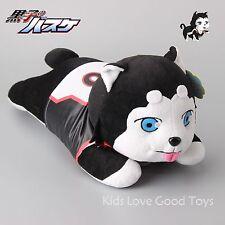 Simple Kuroko No Basuke Anime Adorable Dog - s-l225  Pic_924024  .jpg