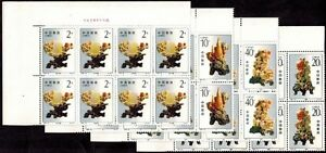 China-1992-16-stamp-set-in-block-of-8-and-2x2-and-4-singles-16sets