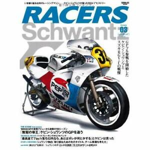 Racers-volume-03-RGV-over-history-that-Kevin-Schwantz-is-bought-SAN-EI-M