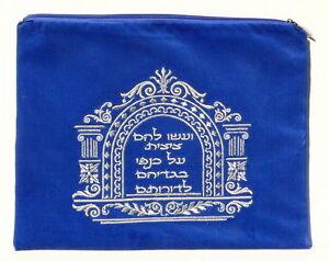 Jewish Prayer Shawl Tallis Bag