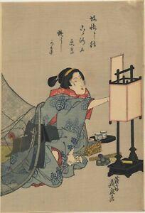 UW»Estampe japonaise reedition Keisai Eisen - courtisane et lanterne 24