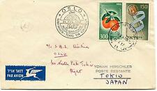 1957 SaS Flight Kobenhavn Tokyo Oslo via Nordpolen Polar Antarctic Cover
