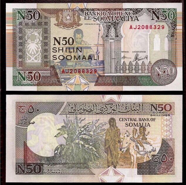 SOMALIA 50 Shillings, 1991, P-R2, UNC World Currency