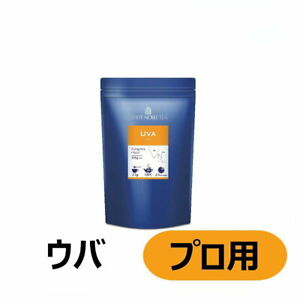 Black Tea Uva 225g Mitsui Norin WN (Tea Leaf for Milk Tea)