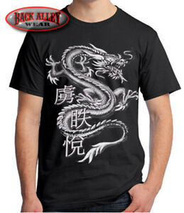 Chinese Dragon T SHIRT MMA Oversized Large Design Asian