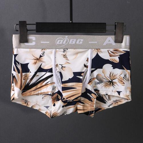 Unterteile Unterwäsche Slips Bedruckt Niedrige Taille Nahtlos Unterhosen
