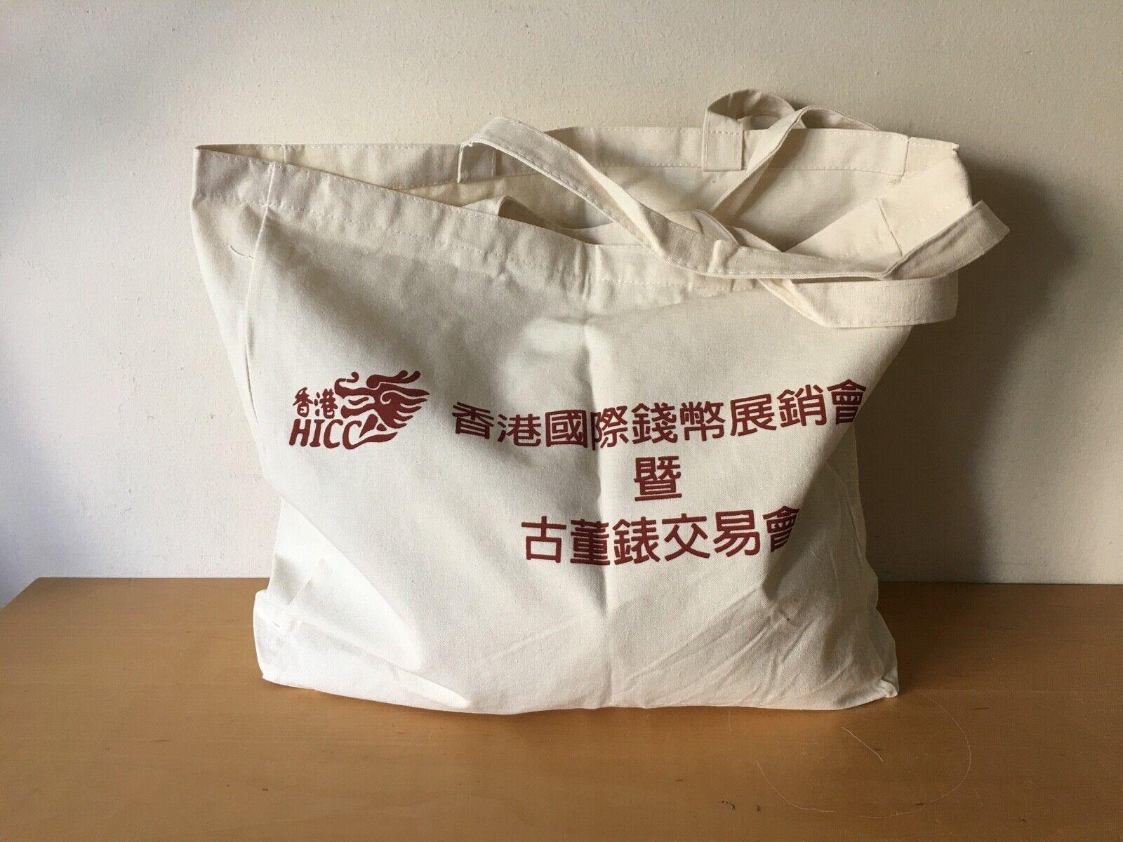 New - Bag H. I. C. Hong Kong International Coin Convention - Bag - Canvas Canvas