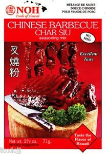 Noh-Chinese-Barbeque-CHAR-SIU-seasoning-mix-Hawaii