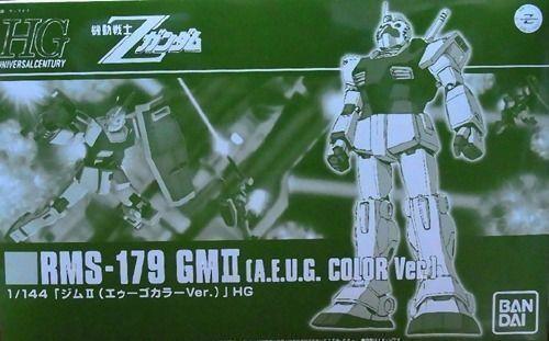 Bandai Hguc 1  144 Rms -179 GM II A. E. U. G. Färg Ver Maqueta de Pl 65533;