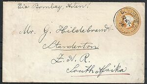 Aden 1896 imp cover SULURPETA to Standerton