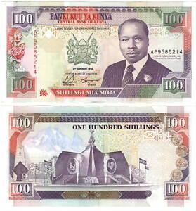 UNC-Kenya-100-Shillings-2nd-January-1992-P-27d-Small-Date