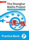 The Shanghai Maths Project Practice Book Year 7: For the English National Curriculum (Shanghai Maths) by HarperCollins Publishers (Paperback, 2016)