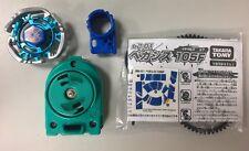 TAKARA TOMY BEYBLADE METAL FUSION BB-01 STARTER PEGASIS 105F NO BOX& BEY POINTER