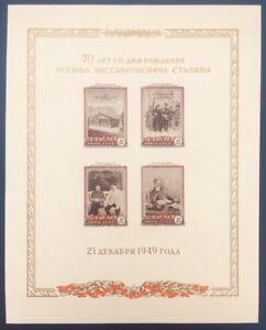 Russie-1949-70th-Anniversaire-de-Joseph-V-Staline-Scott-1325-S-S-Creme-Papier-neuf-sans-charniere