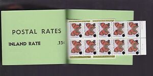 1981-Guyana-AIR-FISH-1-amp-50-Stamp-Set-BUTTERFLIES-20c-OVER-PRINT-on-35c-K-941