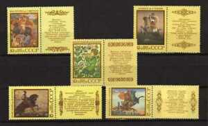 15175-Russia-1988-MNH-New-Paintings-Check