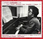 Cyprien Katsaris: Live at the Queen Elisabeth International Music Competition of Belgium, 1972 (CD, May-2014, Piano 21)