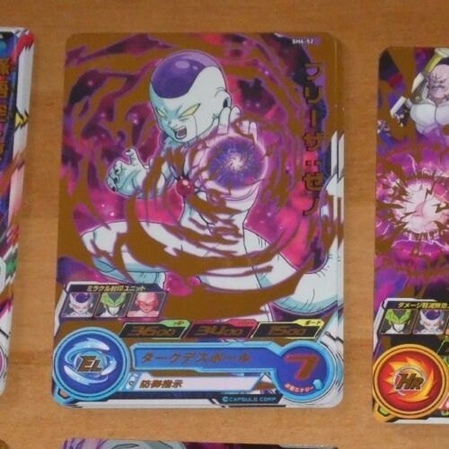 DRAGON BALL Z DBZ DBS HEROES CARD PRISM HOLO CARTE SH4-52 MADE IN JAPAN MINT