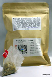 Ancient-Chinese-Hangover-Prevention-Cure-Kudzu-Flower-Tea-Free-Shipping