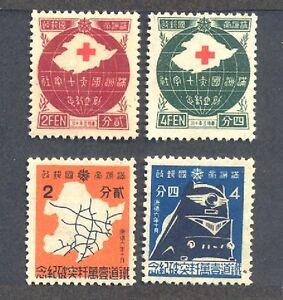 Manchukuo-1938-9-Red-Cross-amp-Rail-Way-4v-2-sets-MNG
