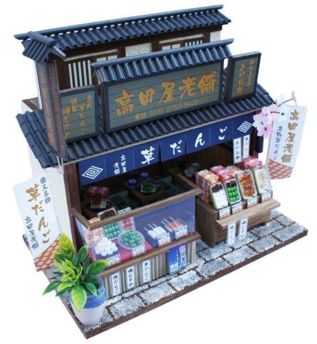 8831 Billy Handmade Dollhouse Japanese Shimabata no Dango Shop