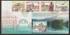 F239Z-MALAYSIA-1999-125TH-ANNIVERSARY-OF-TAIPING-STAMPS-amp-MS-ON-1-FDC
