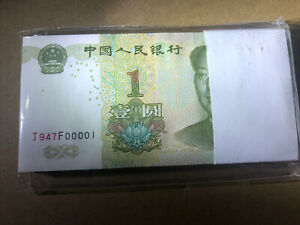 China 1 Yuan 100pcs gem UNC