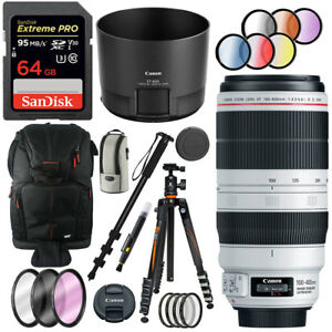 Canon-EF-100-400mm-f-4-5-5-6L-IS-II-USM-Lens-with-Vanguard-Tripod-64GB-Kit