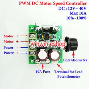 DC 12-40V 10A Pulse Width Modulator PWM DC Motor Speed Control Switch Controller