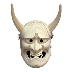 Kusunoki-Hannya-white-Wooden-Mask-Omen-Noh-Kabuki-Samurai-Demon-Japan-NEW