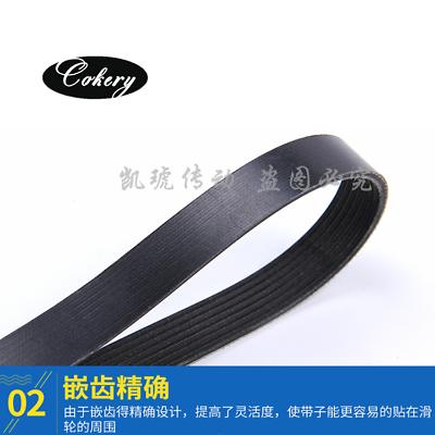 "5L770 5//8/"" x 77/"" V-Belt For Lawn Farm And Industrial Applications B74"