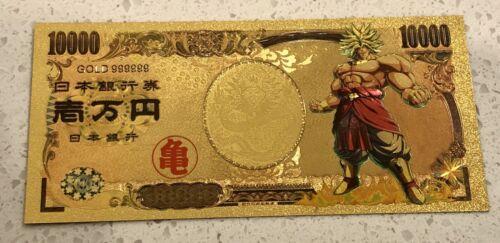 Dragonball Dragon Ball GT Super Saiyan Berserk Broly Gold Metal 10,000 Yen Money